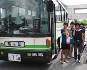 kousen-bus.jpg